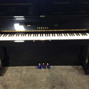Yamaha Professional Upright U2 | Atlanta Used Pianos