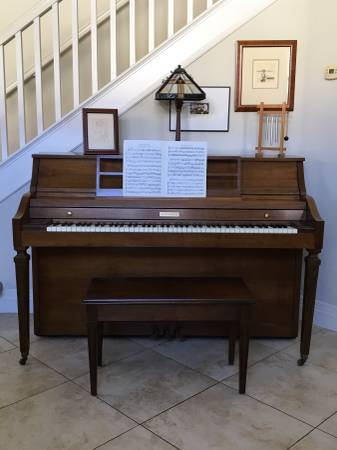 Baldwin 848B Upright Piano